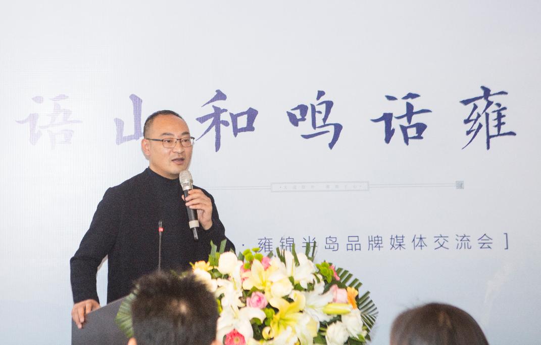 共聚一场山居雅集 发现蓝光在济南的匠心与情怀-中国网地产