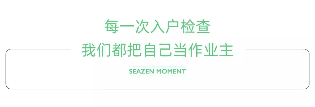 遵义吾悦广场:云上的千万公里,以毫米为单位,守护每个人的简单幸福-中国网地产