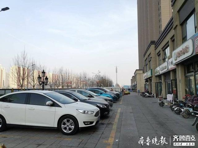 济南金科城物业未经业主同意就对停车位进行收费?居委会:已叫停-中国网地产