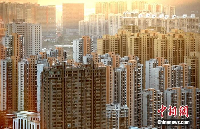 银保监会:落实房住不炒 防止资金违规流入房地产市场-中国网地产