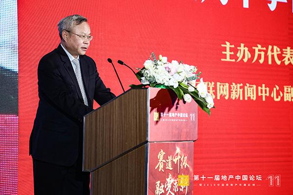 李富根:变局孕育新机遇-中国网地产
