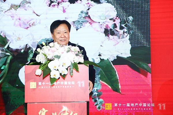 忽培元:从高速度到高质量 新中国发展惠及五大方面-中国网地产
