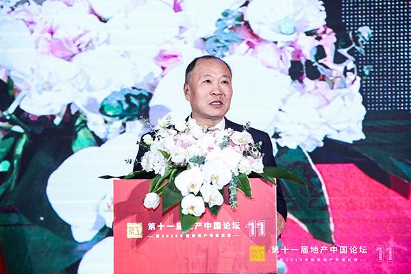 范剑平:房企要抓住高科技风口-中国网地产