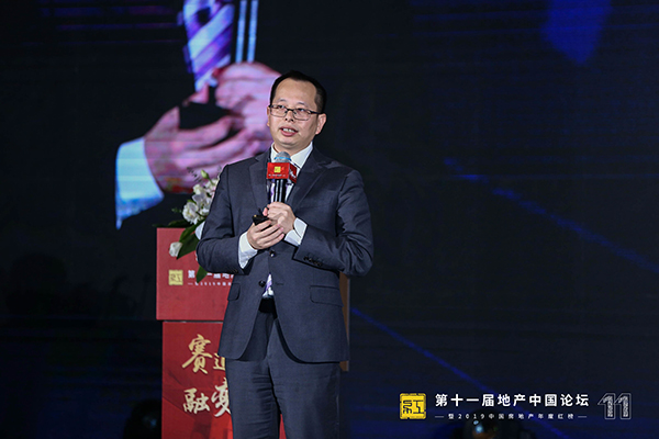 吴浪雄:企业构建精细化数字化运营体系应从四方面着手-中国网地产