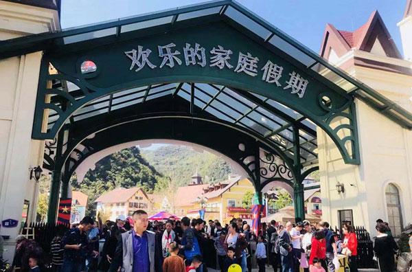 接待游客690. 06万人次!2019年贵安旅游交出亮眼成绩单!