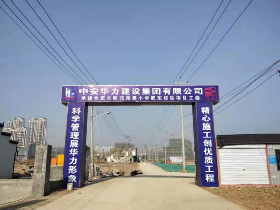 总价101万起,东城华润实景房置业正当时-中国网地产