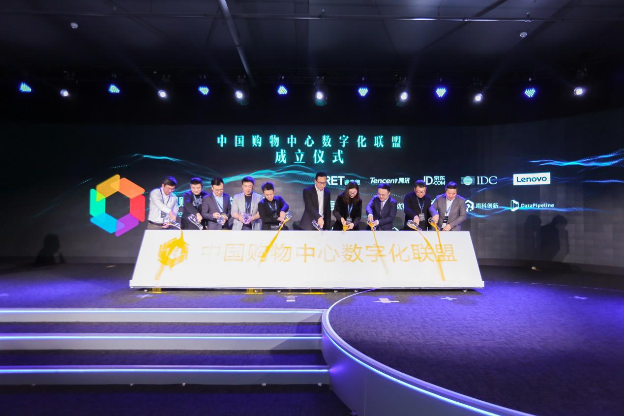 中国购物中心数字化转型论坛启幕 跨行业智慧力量探索未来发展-中国网地产