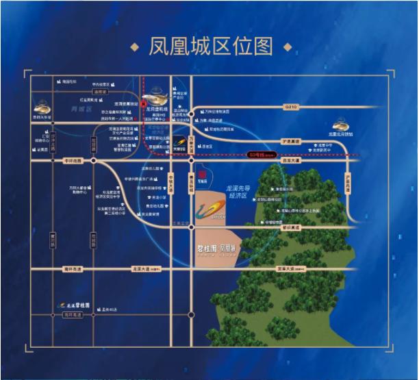 贵阳碧桂园凤凰城高层认筹盛启-中国网地产