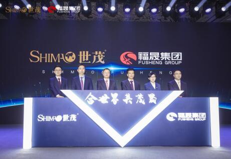 强强联手,合作共赢,福晟联手世茂打造全新平台共同发展-中国网地产