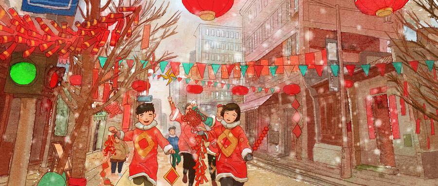 """荣盛迎新春  年俗活动送专""""鼠""""快乐-中国网地产"""