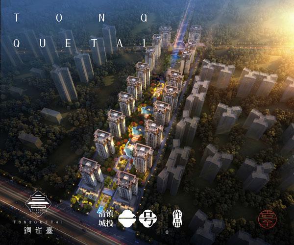 贵阳清镇铜雀台网上售楼处开启 约85—118㎡住宅在售中-中国网地产