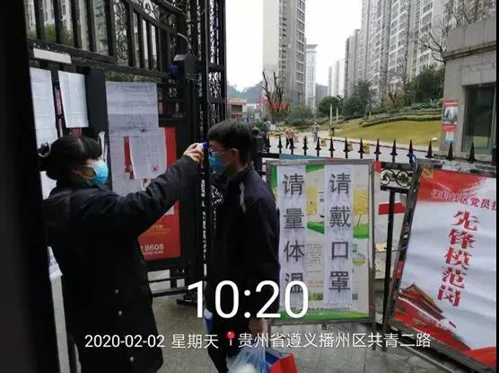保利未来城市:同心战疫,共克时艰,守护家园,保利在行动-中国网地产