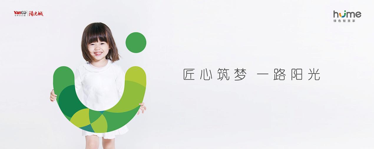 """居家防""""疫""""  如何让家变得更健康更舒适-中国网地产"""