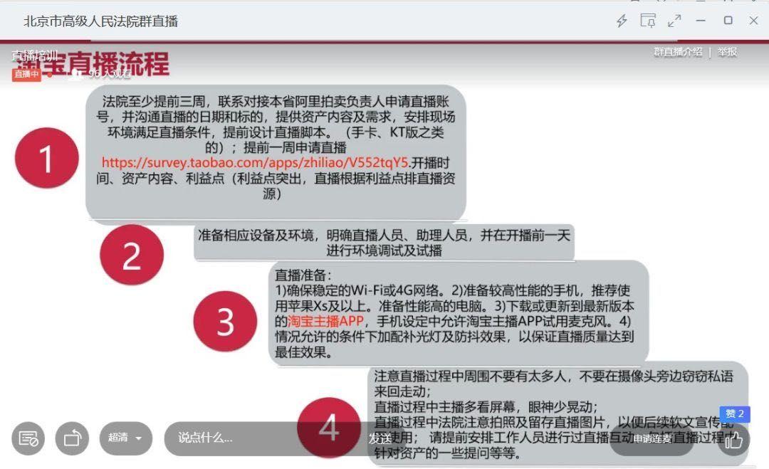 """北京司法拍卖引入VR技术,推广""""非接触式""""云看房-中国网地产"""