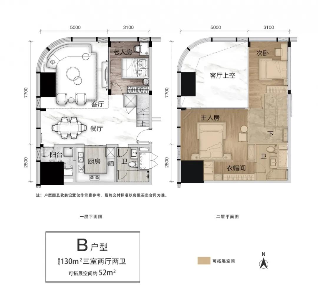 恒丰碧桂园贵阳中心建面约45-130㎡5号天空公馆加推中-中国网地产