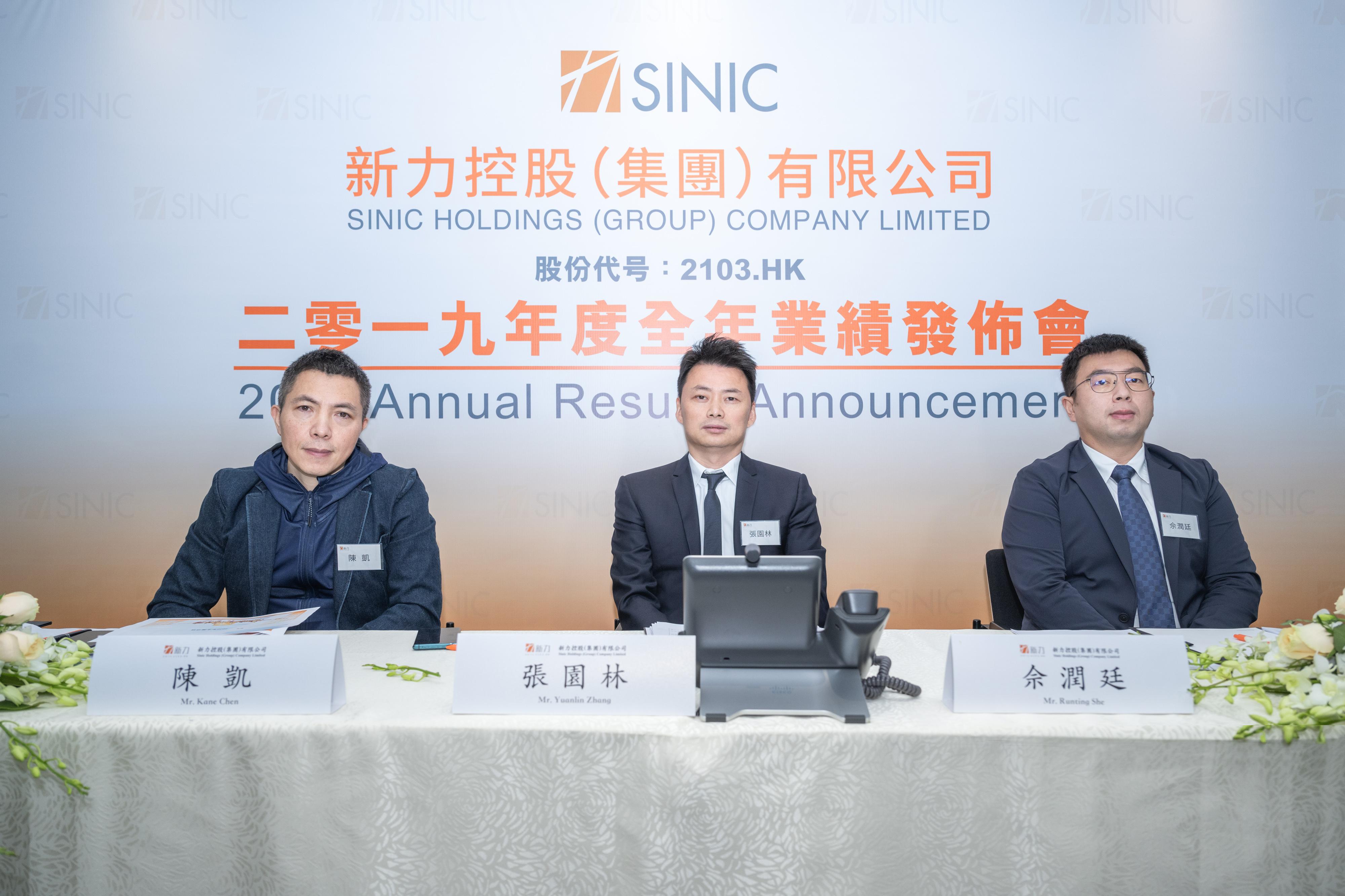 年报点评|新力控股:新登陆 力证强-中国网地产
