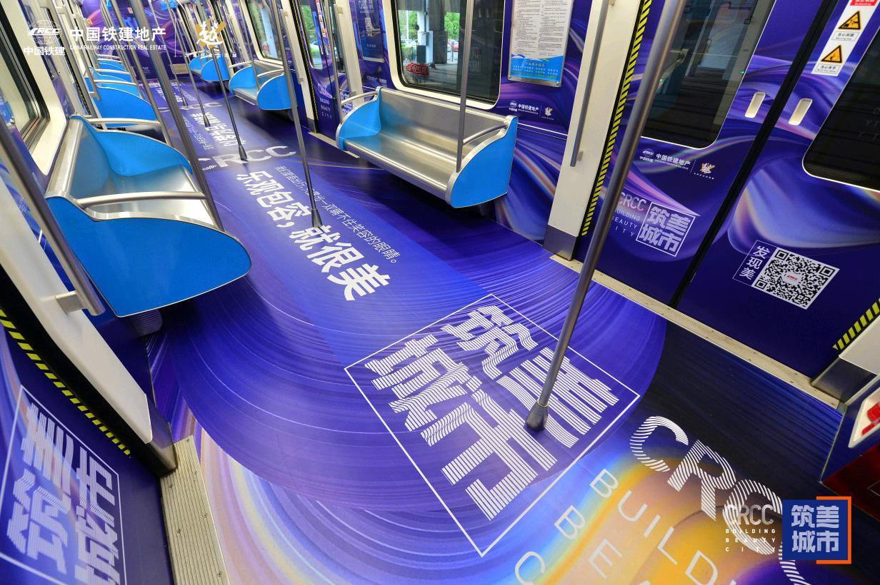 """筑美城市,中国铁建地产定义""""城市美学""""-中国网地产"""