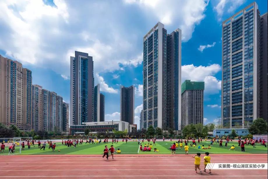 贵阳恒大金阳新世界约80-141平米住宅应市加推-中国网地产