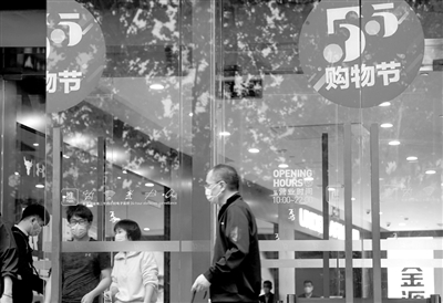 """上海""""五五购物节""""消费支付总额破百亿-中国网地产"""