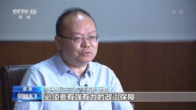 新中国首部民法典草案将提请全国人大审议 -中国网地产