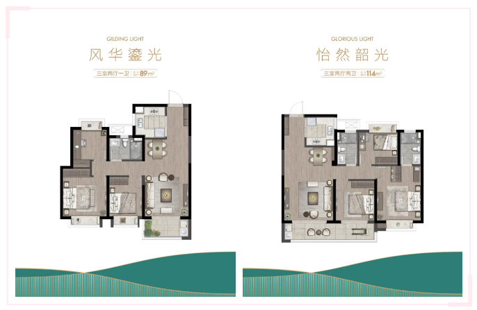 总价200万起,置业主城珍稀机会,江北新区纯新盘即将首开-中国网地产