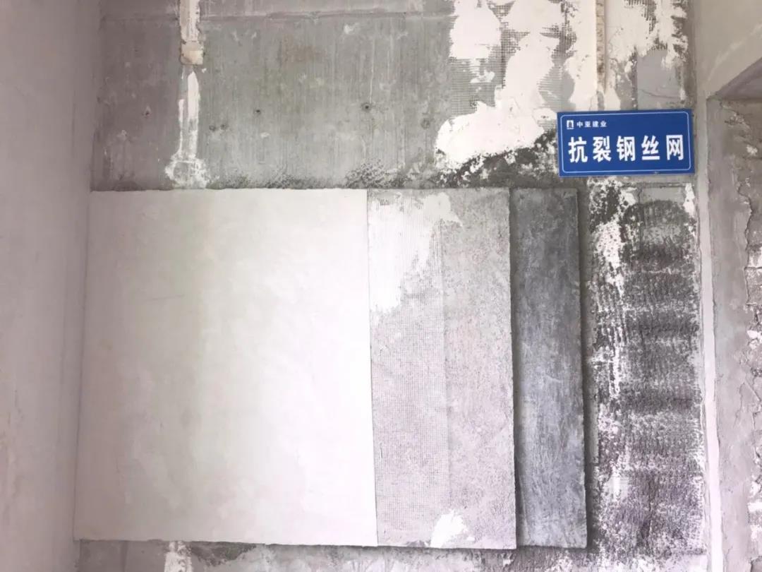 遵义领地·蘭台府工程进度 六月仲夏至 幸福家音来-中国网地产