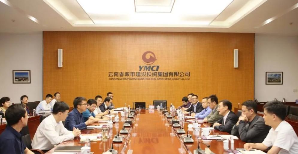 中旅集团与云南城投集团座谈 或将在免税等领域展开合作-中国网地产