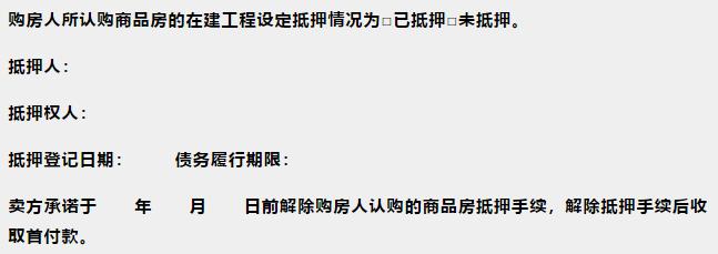 大連市發佈通知規範商品房銷售和網簽備案行為-中國網地産