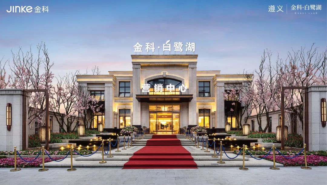 金科·白鹭湖 一览星海浩瀚 生活向湖而生-中国网地产
