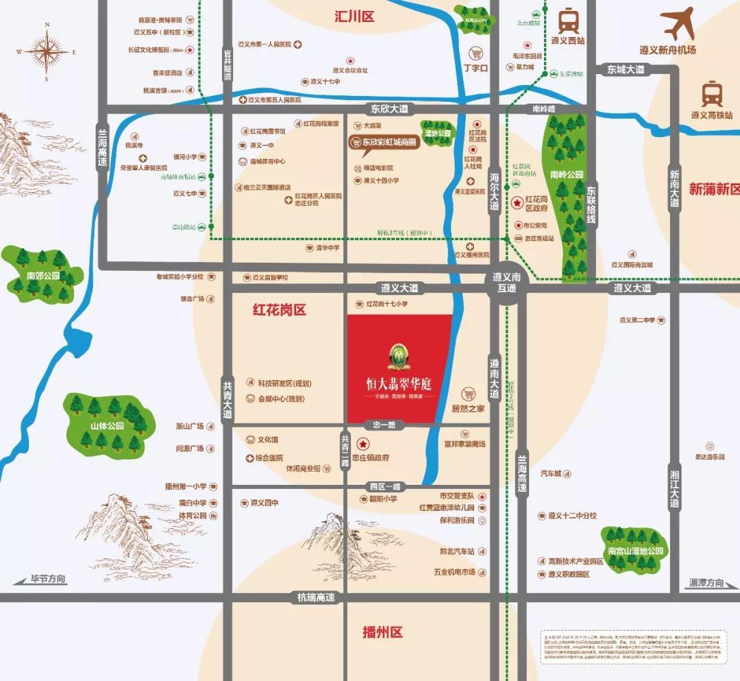遵义·恒大翡翠华庭 日子缓缓 生活散散 如此 刚好-中国网地产