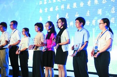 江寧發佈首批3000個見習崗位-中國網地産