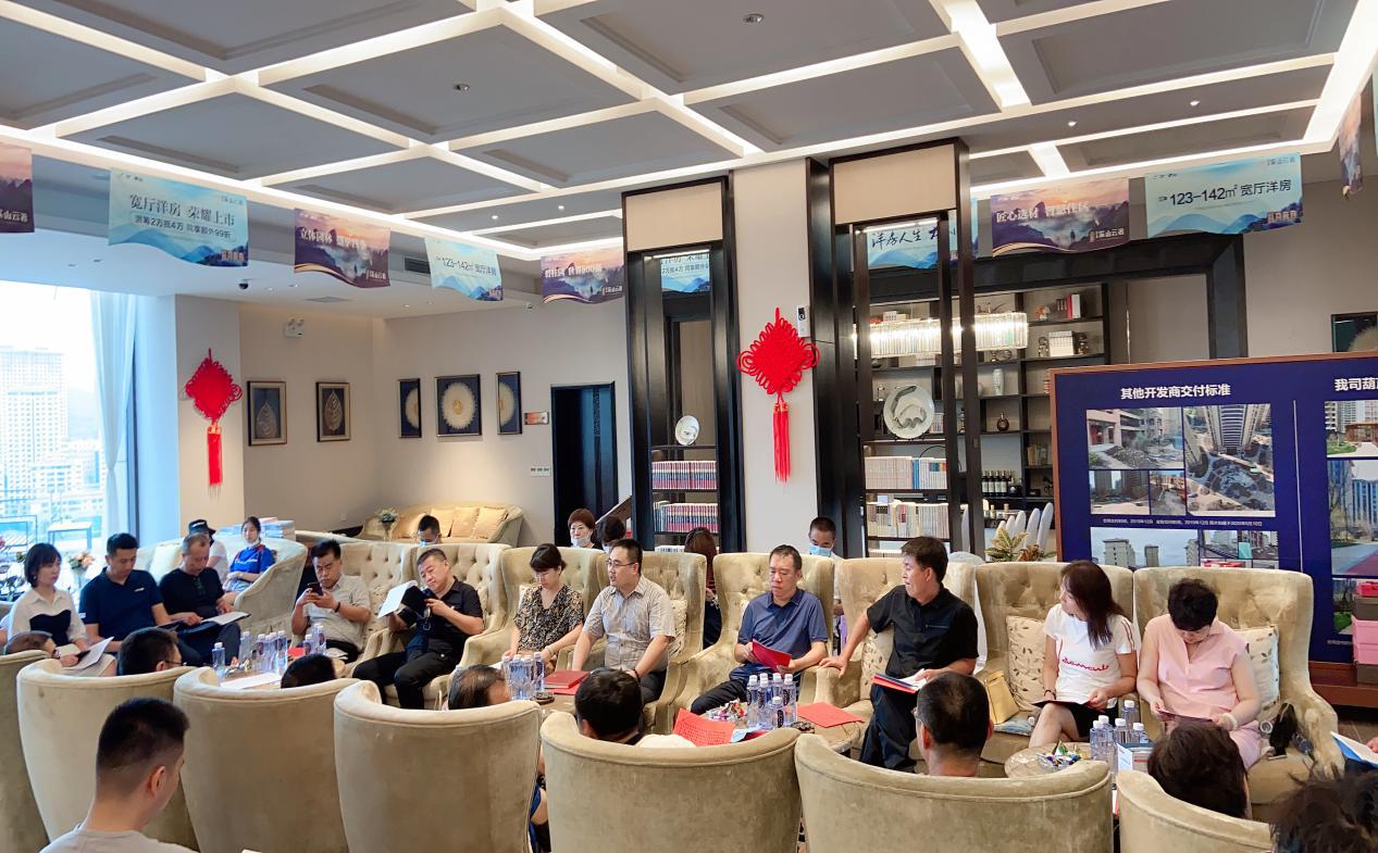 【本溪碧桂園】  人大代表在行動----政企對接助推項目順利開展-中國網地産