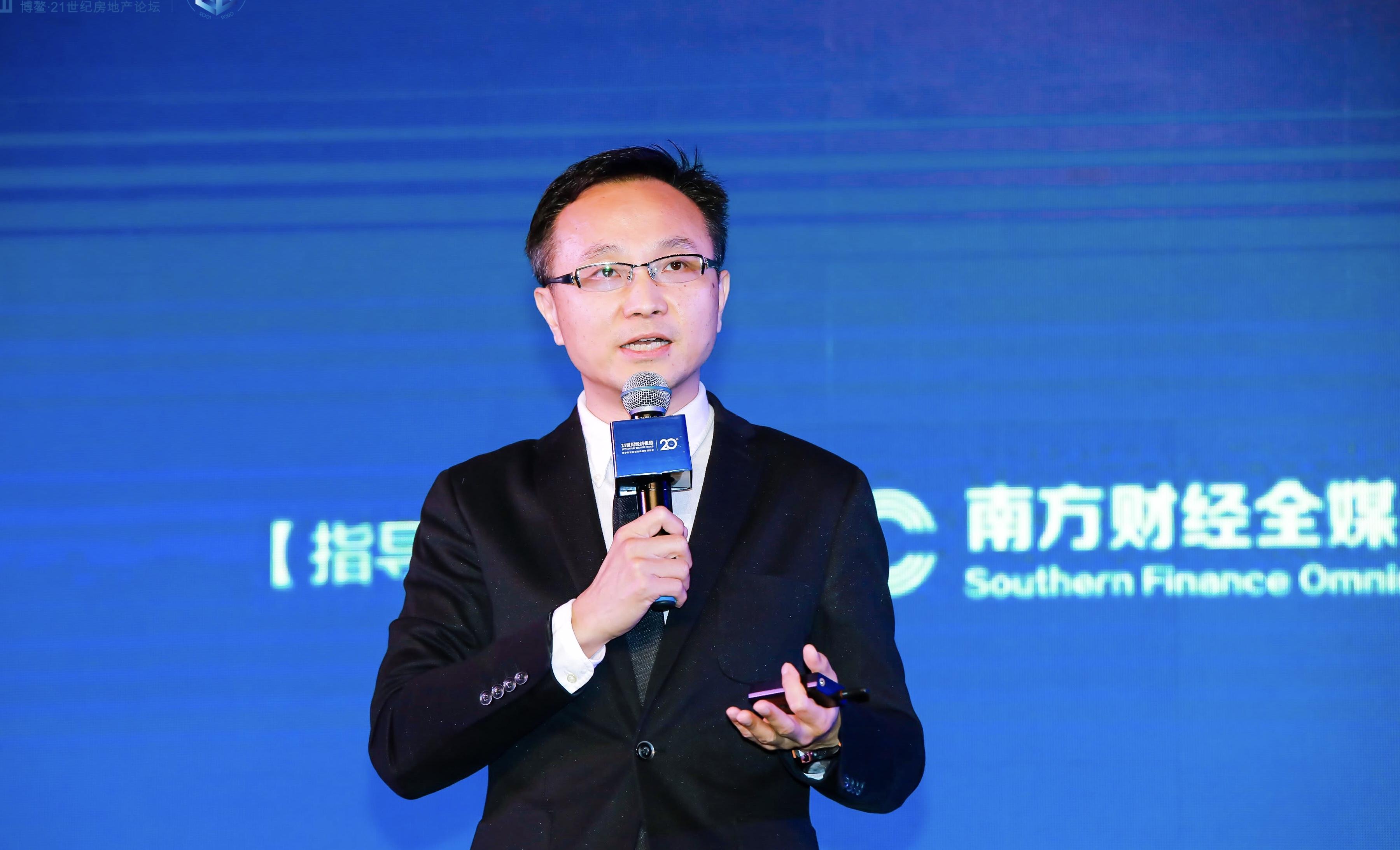58同城叶兵出席博鳌房地产论坛20周年大会 新基建助力房地产行业提效-中国网地产
