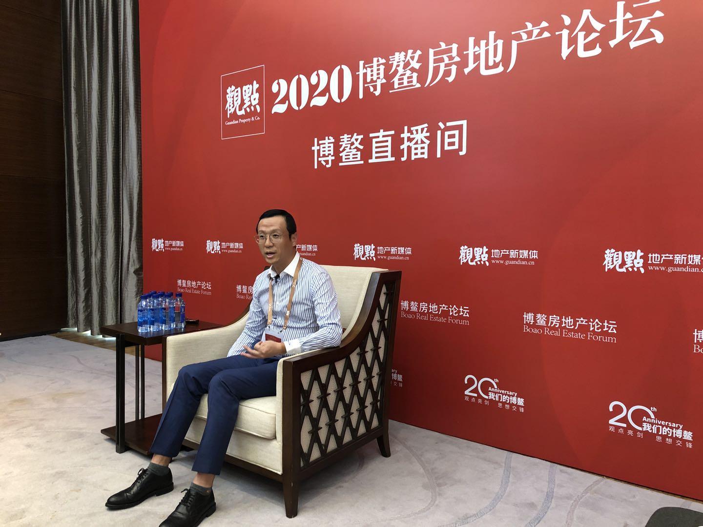 保利物业邹福顺:深化大物业战略 未来将调高商办物业比例-中国网地产