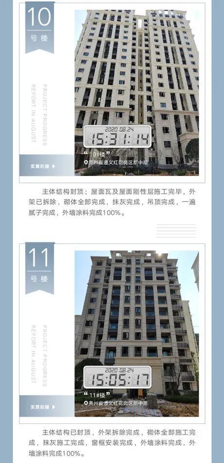 金科·白鹭湖 一叶知秋 家境渐醇-中国网地产