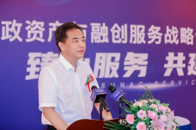 融创服务集团与南昌市政资产签署战略合作 深度布局城市服务-中国网地产