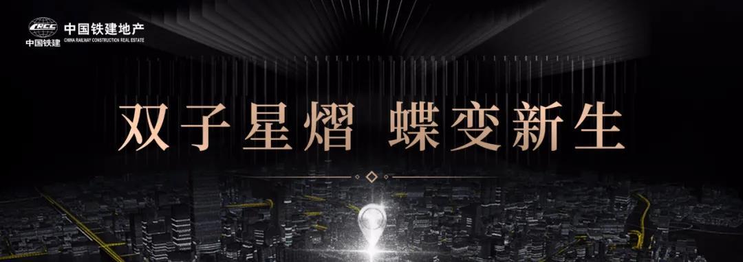 top级西派系 生而不凡 为遵义树立城市标杆-中国网地产