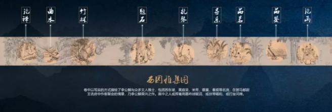 一玺耀长安 | 长安和玺澎湃首发 解码当代东方美学-中国网地产