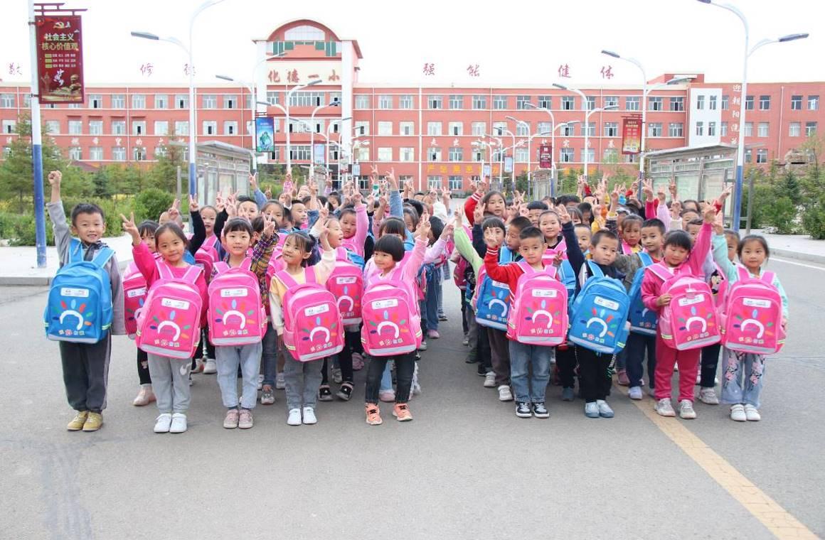 """支持弱势儿童教育  凯德华北区携手各界""""为明天""""加油-中国网地产"""