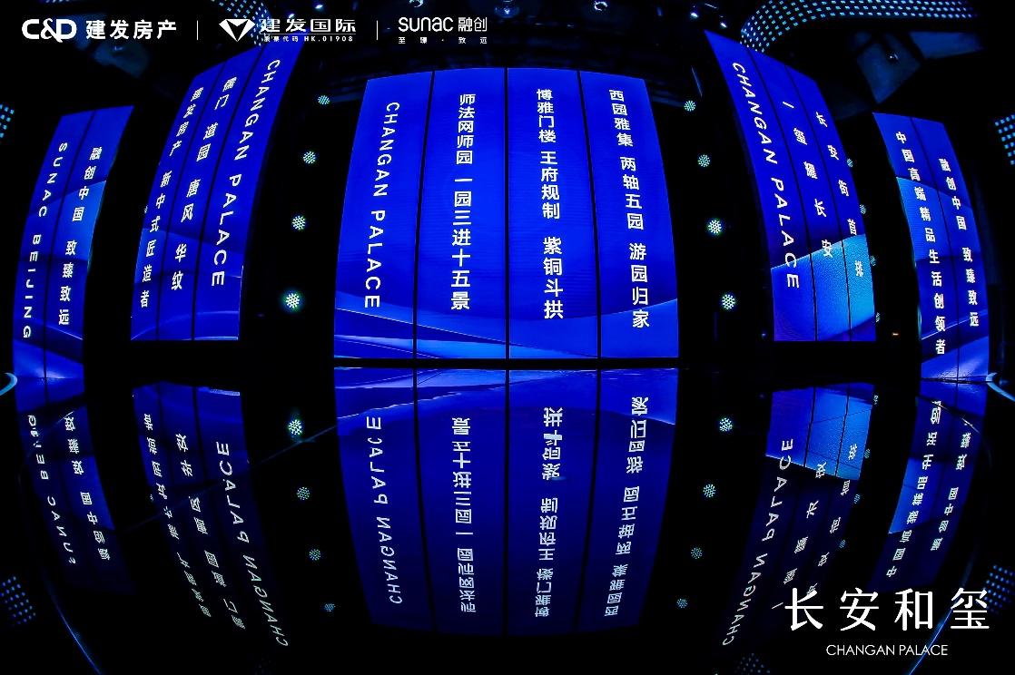 """以""""长安""""致敬""""长安"""" 长安和玺终揭神秘面纱 -中国网地产"""