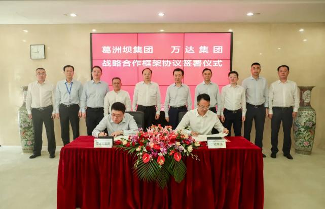 中国能建葛洲坝集团与万达集团签署战略合作框架协议-中国网地产