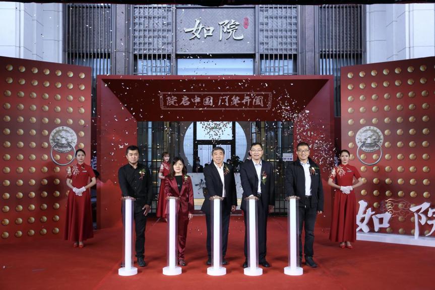 住總如院項目行銷中心暨樣板間盛大開放-中國網地産