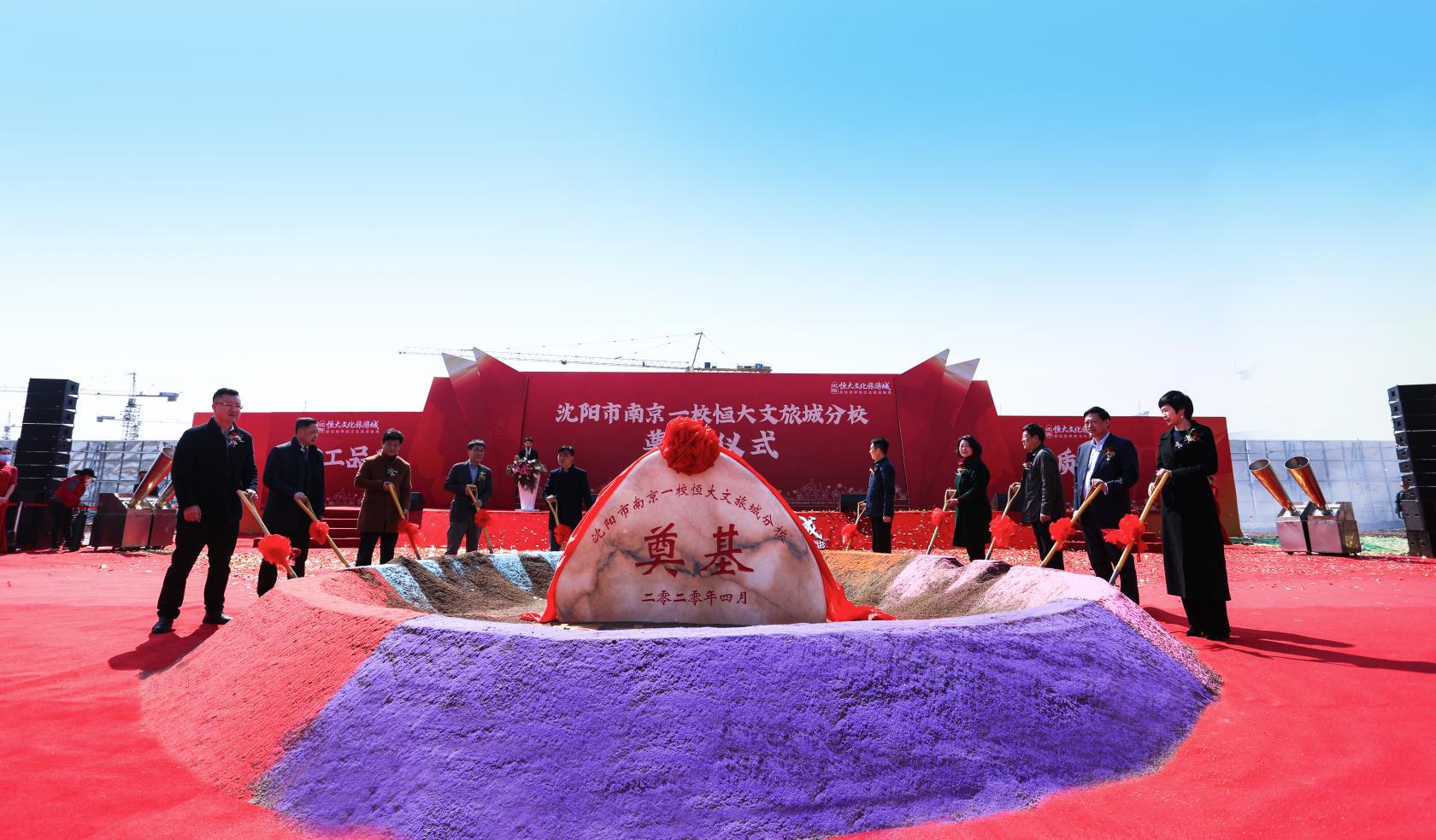 兌現童夢 打造地標 ,瀋陽恒大文化旅遊城童話大街盛大開放!-中國網地産