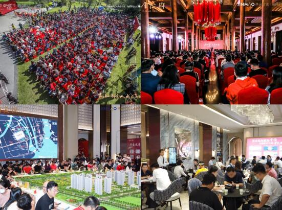 前九月銷售1618.2億 中國金茂全年銷售目標完成81%-中國網地産
