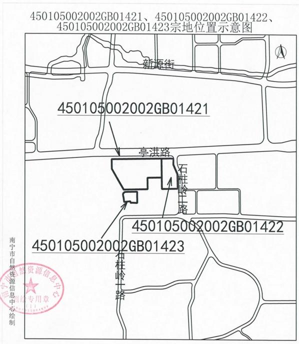 阳光城15.14亿元竞得南宁市江南区一幅商住用地-中国网地产