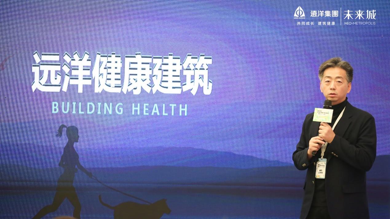 远洋建筑健康五周年城市巡礼启动  健康优势持续转化为市场表现-中国网地产