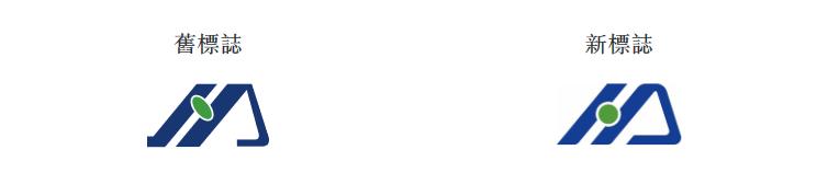 恒达集团控股:更改公司标志-中国网地产