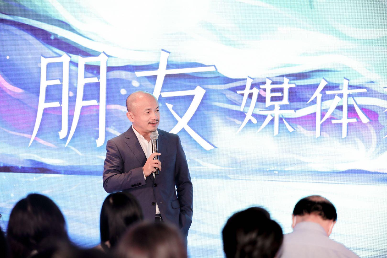 万科朱保全:与戴德梁行合资 实现甲级写字楼招租梦-中国网地产