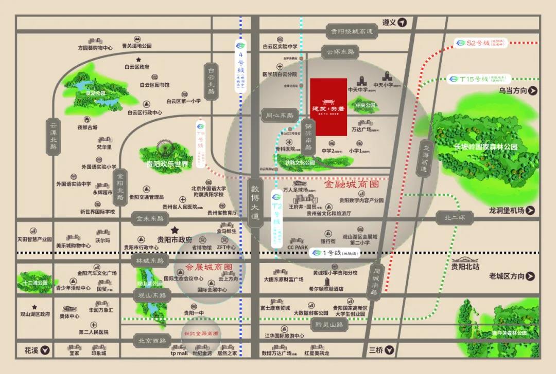 貴陽建發央著打造約53萬㎡新中式住宅盛啟東方美學-中國網地産