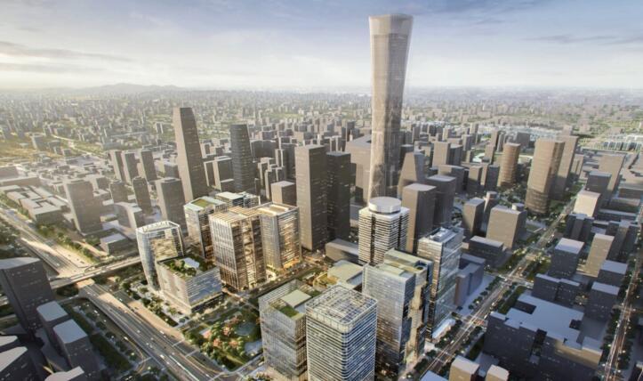 北京CBD核心区Z4、Z5、Z6开工奠基 远洋集团打造健康办公空间甲级写字楼-中国网地产